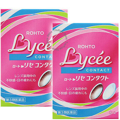 New 2 x Rohto Rycee Contact Medicated Eye Drops For Any Contact Lens Users 8ml