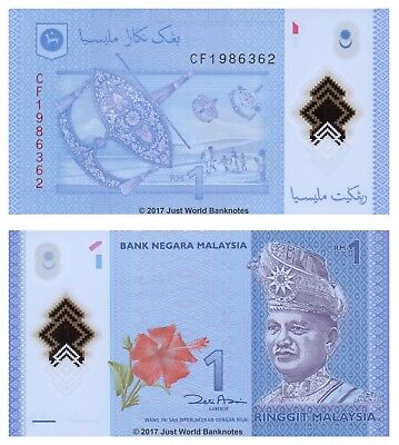 Malaysia 1 Ringgit 2012 P-51 Polymer Mint UNC Uncirculated Banknotes
