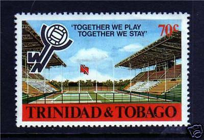 Trinidad & Tobago 1980 Netball Tournament SG580 MNH