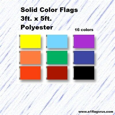 3'X5' Solid Color Blank Flags