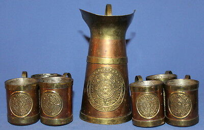 Vintage Handcrafted Set 6 Small Ornate Brass Copper Mugs And Pitcher
