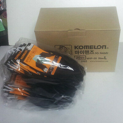1 Box (20 Pairs) NBR WORK GLOVES(Sensitive & Resistant to Oil) / Made by KOMELON