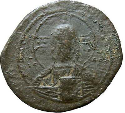 Anonymous AE Follis Time of Constantine VIII & Basil II Authentic Ancient Coin