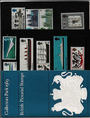 1969  COLLECTORS  YEAR PACK YEARPACK  Royal Mail