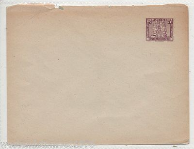 INDOCHINE PRESTAMPED MANILLA COVER . BROWN 5c.