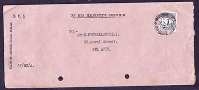 Palestine On His Majesty's Service Cover, 1939 Year