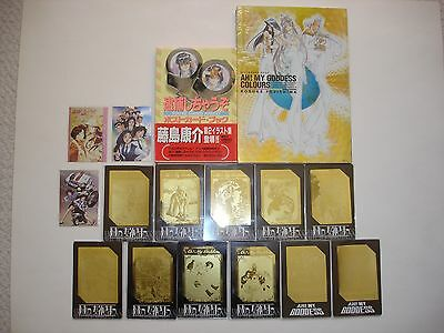 Oh My Goddess Golden Metallic Metal cards you're under arrest Kosuke Fujishima