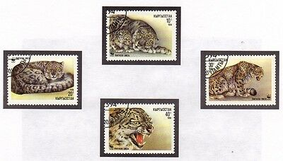 Kyrgyzstan 1994 Panthers SG 23/26 FU Complete Set