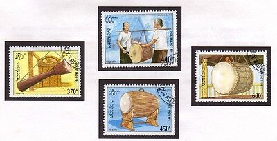 Laos 1994 Traditional Instruments SG 1414/1417 FU Complete Set