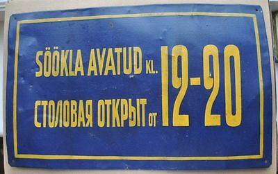 1940s Russia Estonia Rare WWII Occupation Era Scarce Plaque Sign CANTEEN OPEN