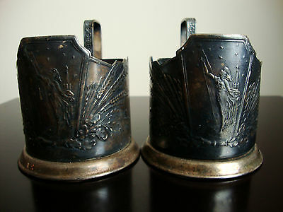 DECORATIVE ANTIQUE (2) RUSSIAN ART DECO SILVER IOMMET GLASS CUP HOLDERS