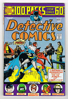Detective Comics # 443  100 pg # Manhunter - super scarce hot high grade book !!
