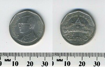 Thailand 1989 (2532) - 5 Baht Copper-Nickel Clad Copper - Benchamabophit Temple