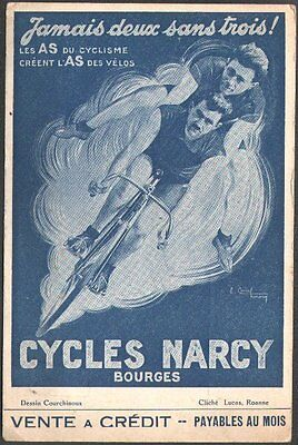 Cyclisme. Courchinoux. Cycles Narcy. Bourges