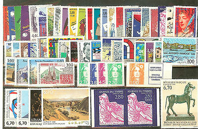 Timbres France Neufs ** Luxe Annee 1996  Cote 101 € Faciale 31 €