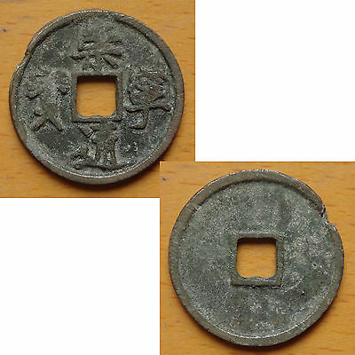 CHINA Ancient Coin Song Dynasty Larger Size