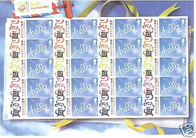 Ls17 Generic Smilers Sheet 2003 Gb Stamps Greeting Hello