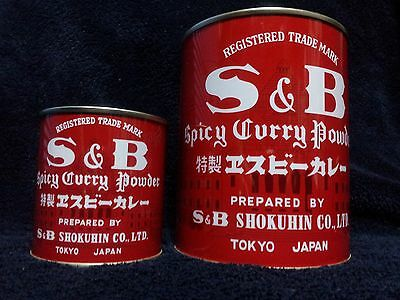 S & B Spicy Curry Powder S & B Spicy Curry Mix Japanese curry spice