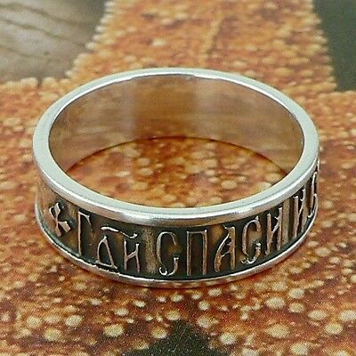 Sterling Silver Orthodox Thick Band Ring .925 / Nickel Free
