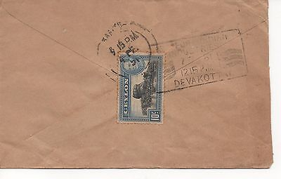 CEYLON COVER WITH BLUE 10c. 1951.