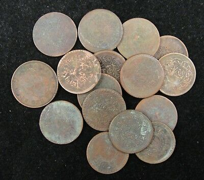 Tibet Theocracy Lot 10 Pieces Old Coins, Before 1947