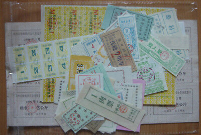 China Commodity Coupons Different Kinds 100 Pieces
