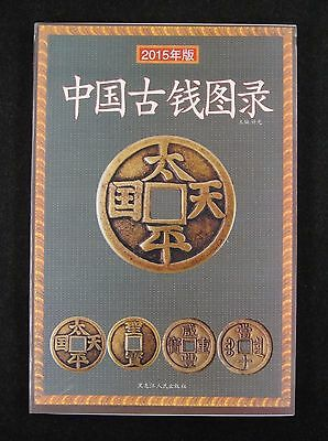 The Catalog of China Ancient Coins (BC 840-AD 1949)