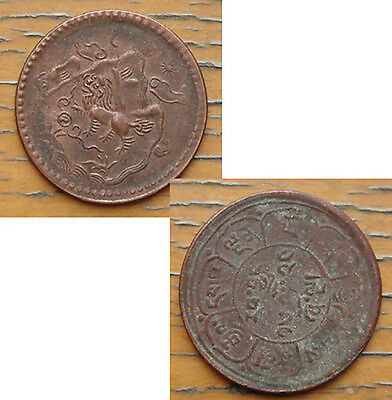 Tibet Theocracy Old Coin With Moon+Sun 5 Sho
