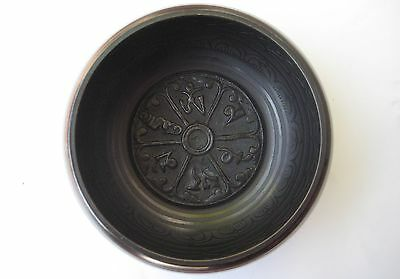 "Tibetan Hand Etched and Embossed Singing Bowl 4.5"" - Nepal"