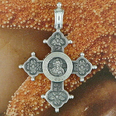 Russian Orthodox Sterling Silver Cross Jesus with Cherubs and Seraphs