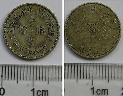 P1350,  Chekiang Province 10 Cents Silver Coin, China 1924