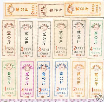 Yangzhou City Workers' Food Ration Coupons, 15 Pieces