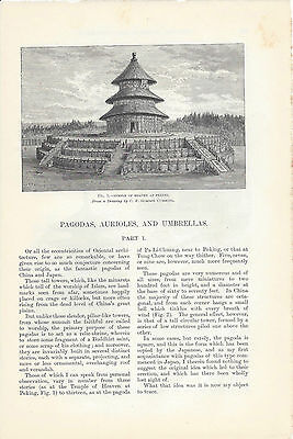 1888  Pagodas Aurioles Umbrellas in Asian Architecture vintage magazine article