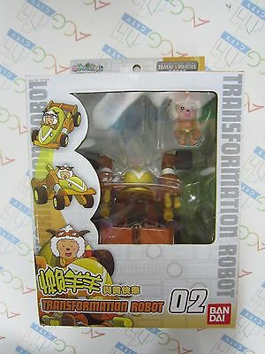 Pleasant Goat and Big Big Wolf Fatty Yellow Racer Transformation Robot 02 Figure