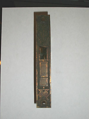 Antique Eastlake Door Lock