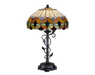 Elegant Stained Glass Tiffany Style Table Lamp