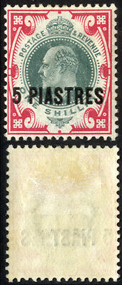 British Levant 1913 Definitive GB Overprint. 5pi on 1s. SG 32. MM/Hinged