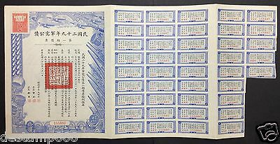 China 1940 Army Supply Bonds $10 Uncancelled with coupons