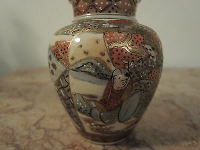 Antique Satsuma Porcelain Ginger Jar with Samurai, Matching Plate Also Available