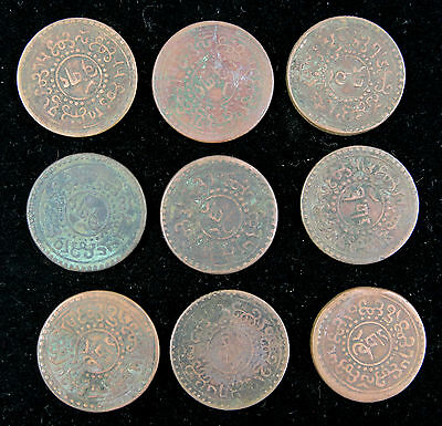 Tibet Theocracy lot 9 pieces old coins
