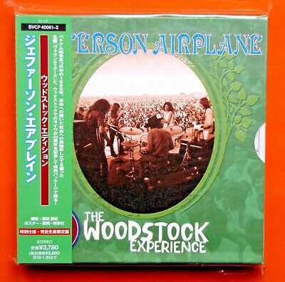 Jefferson Airplane , The Woodstock Experience  ( CD_Paper Sleeve_Japan )