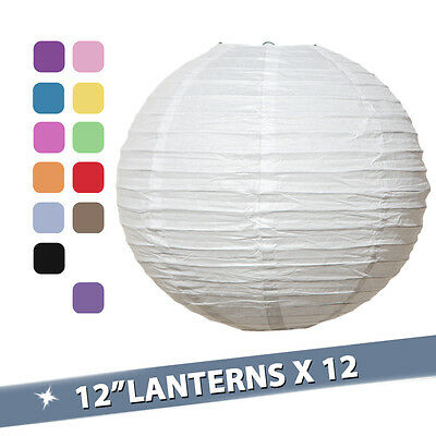 """12""""/30cm Colourful Paper Lanterns Home Party Chinese Wedding Decoration"""