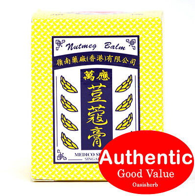 Hong Kong Ling Nam Nutmeg Balm for muscular aches and pains萬應荳蔻膏 - 70ml (New!)