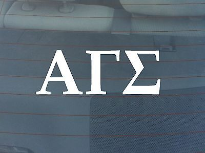 Lot of 2 Alpha Gamma Sigma Window Decals - White