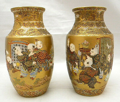 Pair of magnificent Japanese Satsuma Vases, signed
