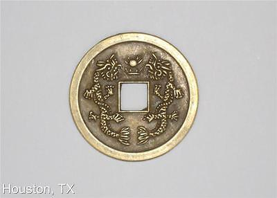Feng Shui Chinese Emperor Double Dragon Money I Ching Coin Lucky Charm Amulet #A