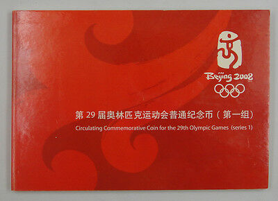 CHINA COINS ALBUM: The Beijing 2008 Olympics Coins 1st Series