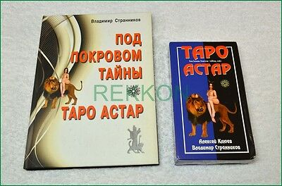 Tarot Astar Astarot Cards Deck  Lovers Fortune Telling Oracle with Russian Book