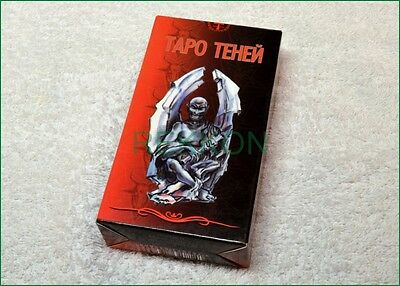 New Shadow Tarot Card Deck 78pcs with Russian instruction! Таро Теней Карты
