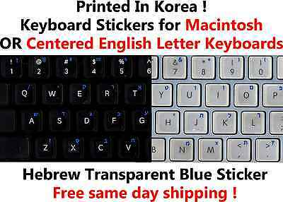 Hebrew Blue Trasnparent Keyboard Stickers for Mac/Apple or Windows Centered Keyb